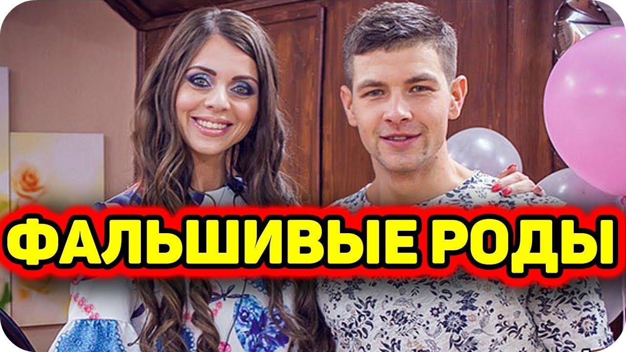 Www dom2 ru видео с сексом участников дома 2