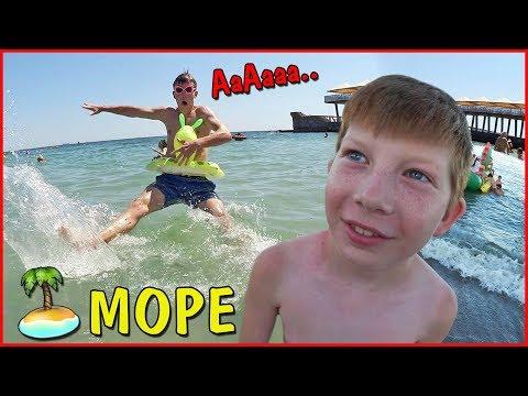 Уехал на море с Богданом и мамой