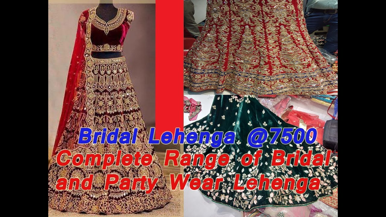 How To Buy Wholesale Clothes From Designer | Buy Designer Bridal Party Wear Lehenga In Wholesale Or Retail From