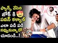 See How Pawan Kalyan Laughing For The Joke Cracked By His Fan || Janasena Party || Tollywood Book