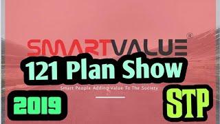 Smart Value Plan Show | New Planshow | Smart Value S.T.P | Stp svpsl | Smart Value My Life