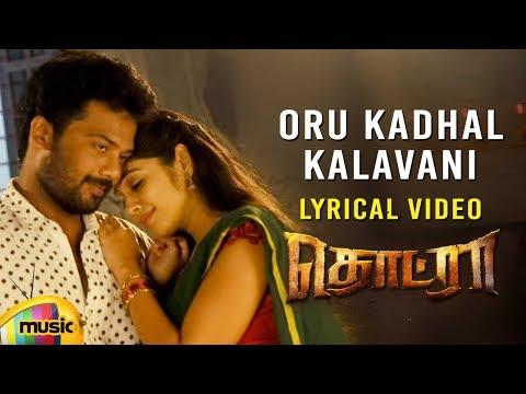 Oru Kadhal Kalavani Lyrical Video | Thodraa Tamil Movie Songs | Chinmayi | Latest Tamil Songs 2018