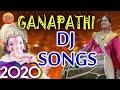Latest Ganapathi Dj Folk Remix | god ganapathi telugu songs | vinayaka chavithi telugu dj songs