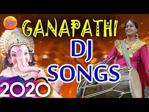 Latest Ganapathi Dj Folk Remix | god ganapathi telugu songs | vinayaka chavithi telugu dj songs