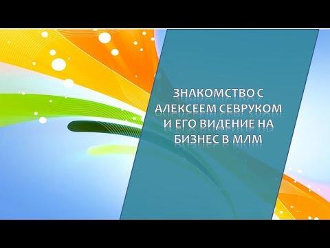 Сайт Владивостока -