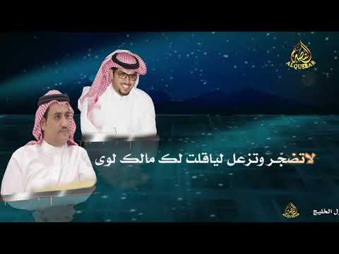 طواريق نادرة ٧/١ : 🌟 يابديع السماوات والأرض🌟 سفر الدغيلبي وخالد ال بريك