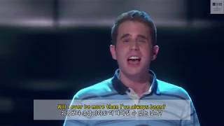(한글자막) Musical[Dear Evan Hansen(뮤지컬 디어 에반 한슨)] - Waving Through a Window