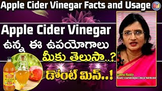 Real Benefit of Apple Cider Vinegar l Does it really work? lalitha Reddy l Hai TV