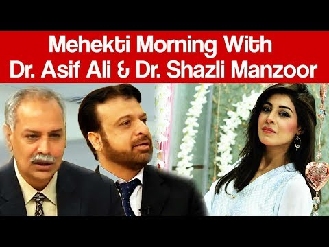 Mehekti Morning with Dr. Asif Ali | Vice Chancellor |Muhammad Nawaz Sharif University of Agriculture