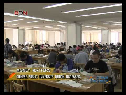 Chinese Public university tuition increases - China Price Watch - August 13, 2014 - BONTV China