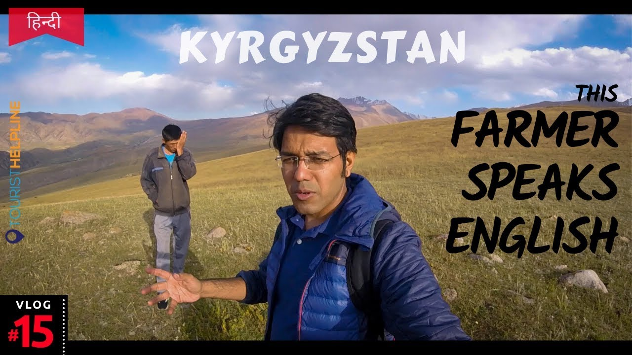 What Kyrgyz people think about India!