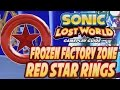 Sonic Lost World Wii U Frozen Factory Zone Red Ring Locations Guide