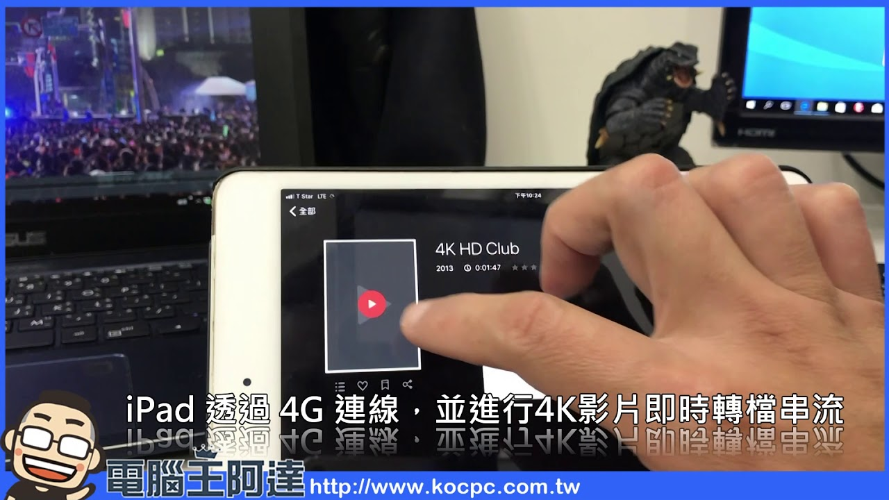 Synology DS218+ 兩路4K畫質影片即時轉檔串流效果 - YouTube