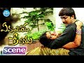 Evandoy Sreevaru Movie - Sneha, Srikanth Emotional Scene video