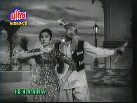Ishaara [1964]  - Hey Abdullah Nagin Wala Aa Gaya
