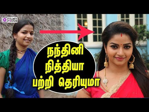 Nandini Serial Ganga | Unknown And Interesting Facts | Actress Nithya Ram Biography  | Nithya Ram
