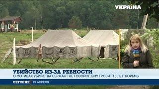 Во Львовской области от ножевого ранения погибла 31-летняя женщина