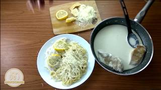 Спагетти с курицей в сливочном соусе, сыром и лимоном. Быстрый рецепт