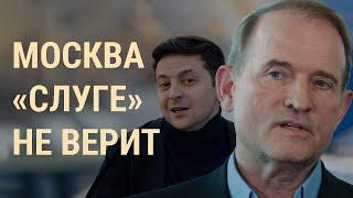 "Кому на руку ""рука Кремля"" | ВЕЧЕР | 16.07.19"