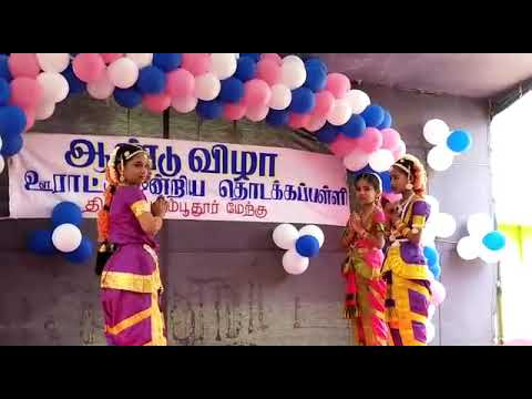 Panchayat union primary school sriperumbudur west annual day inauguration dance