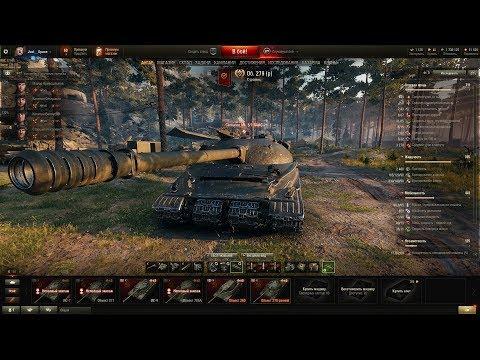 ВСЕ 6 ТТ 10 СССР | СТРИМ WORLD OF TANKS thumbnail