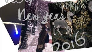 TAG. Последнее видео в 2015, всем счастья, sorry за качество 🌝