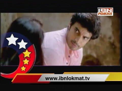 Review of marathi movie mala kahich...