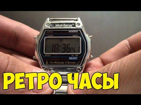 Часы монтана приобрести украина youtube