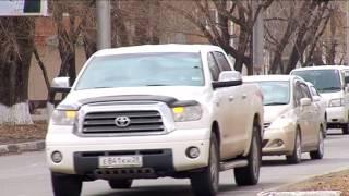 видео Как сэкономить при страховании автомобиля по ОСАГО: льготы и скидки