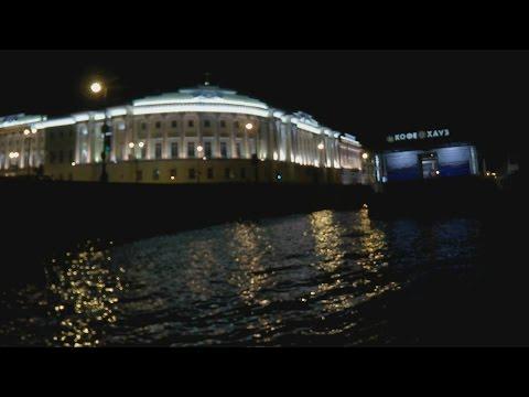 Екатеринбург, прогноз погоды на 14 дней