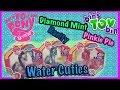 My Little Pony Cutie Mark Magic Water Cuties! MLP Review by Bin's Toy Bin!!