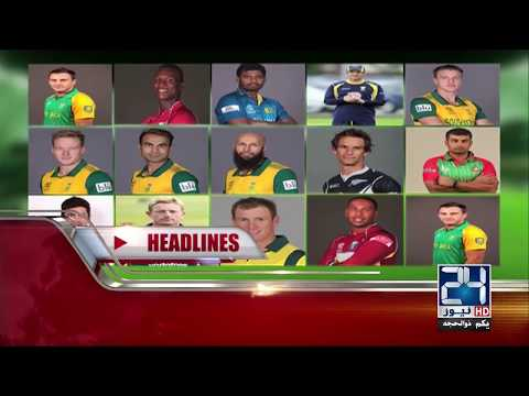 News Headlines - 6:00 PM - 24 August 2017 - 24 News HD