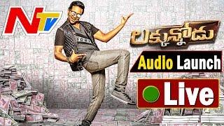 Luckunnodu Movie Audio Launch LIVE || Manchu Vishnu || Hansika || Raj Kiran