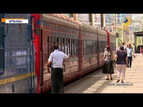 Երևան-Բաթումի. գնացքով ճանապարհորդելու հաճույքը