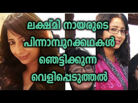 Student Opens Up About Lakshmi Nair And Law Academy | Oneindia Malayalam