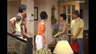 Video Miss Mermaid, 245회, EP245 #05 download MP3, 3GP, MP4, WEBM, AVI, FLV Desember 2017