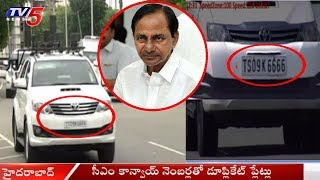 Gambar cover 7 Cars Roaming With Fake KCR Convoy Number Plate | TV5 News