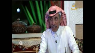 المونولوجست صالح الجبيري يقلد محمد بن شلاح وأبو غوّار في برنامج #وينك