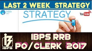 Last 2 Week  Strategy  For IBPS RRB  PO/Clerk  2017 |  Online Coaching for SBI IBPS Bank PO 2017 Video
