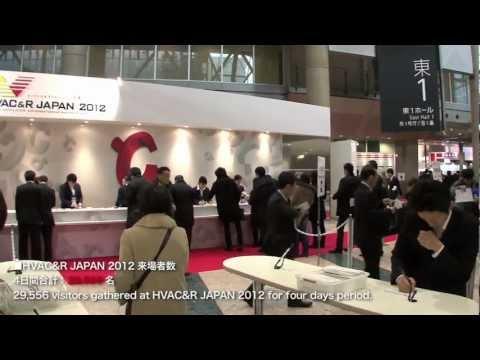 HVAC&R JAPAN 2012/第37回冷凍・空調・暖房展