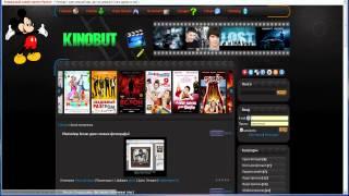 Kinobut.ru Фильмы онлайн,Уроки Фотошоп,Караоке,Windows приколы