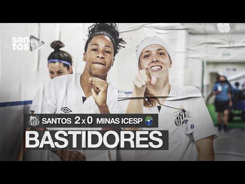 SEREIAS DA VILA 2 X 0 MINAS ICESP | BASTIDORES | BRASILEIRÃO (13/09/20)