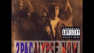 2Pac Young Black Male Lyrics HQ