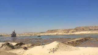 قناة السويس الجديدة: التكريك بالقرب من سحارة سرابيوم