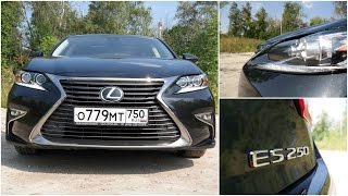 Lexus ES - движение с комментариями (60p)