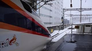 福島駅を発車するE3系 山形新幹線 新庄行き