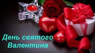♥X Анимационные Открытки GIF X♥ С днем Святого Валентина