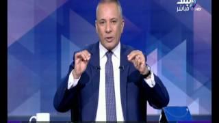 CNN Arabic - بالفيديو.. أحمد موسى يدعو برلمان العراق لاستعادة الثروات المنهوبة: تقدموا بمذكرة للجامعة العربية لجلب مجرمي الحرب