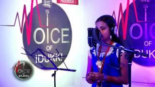 Voice of idukki Audition Promo