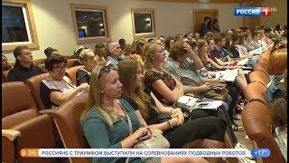 Россия-1: В Москве началось обучение волонтеров Корпуса наблюдателей